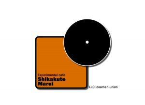shikakutemaruiのロゴ